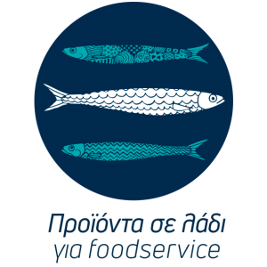 Προϊόντα σε λάδι - foodservice